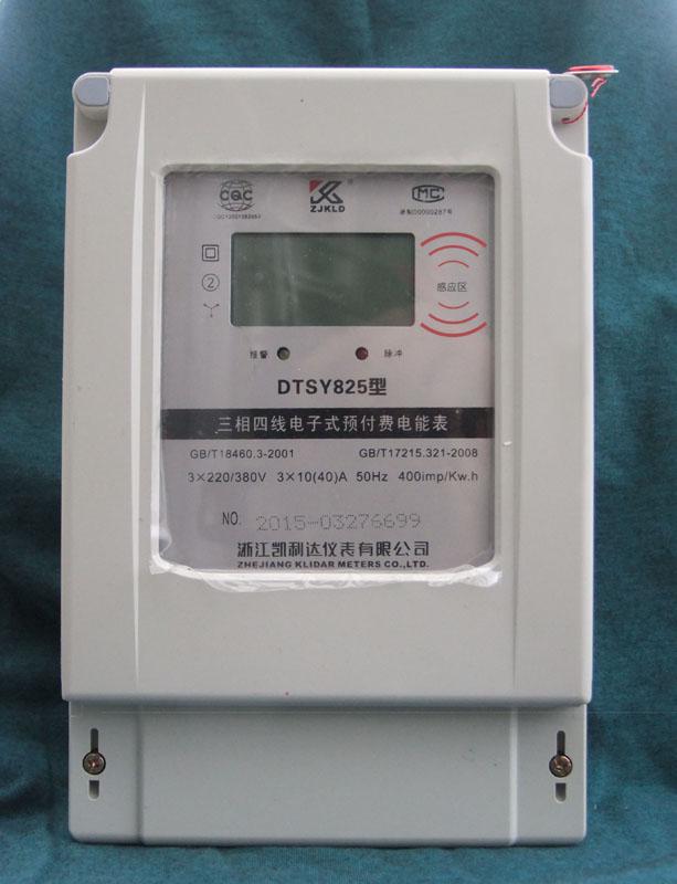 三相预付费电表      三相预付费电表接线图